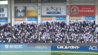 千葉ロッテマリーンズ 2016 応援歌 メドレー thumbnail