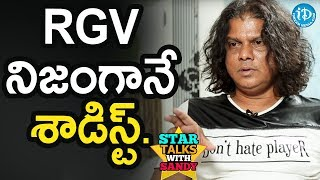 RGV Is A Sadist - Rakesh Master || Star Talks With Sandy