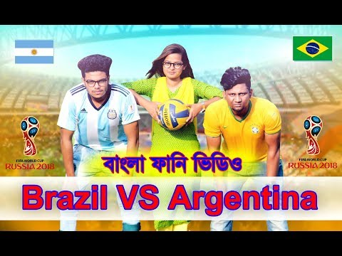 Brazil vs Argentina   FIFA World Cup Russia 2018  Bangla Funny video 2018   Faporbazz tv