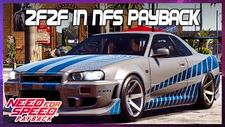2Fast 2Furious Skyline build - Need for Speed Payback (PS4)