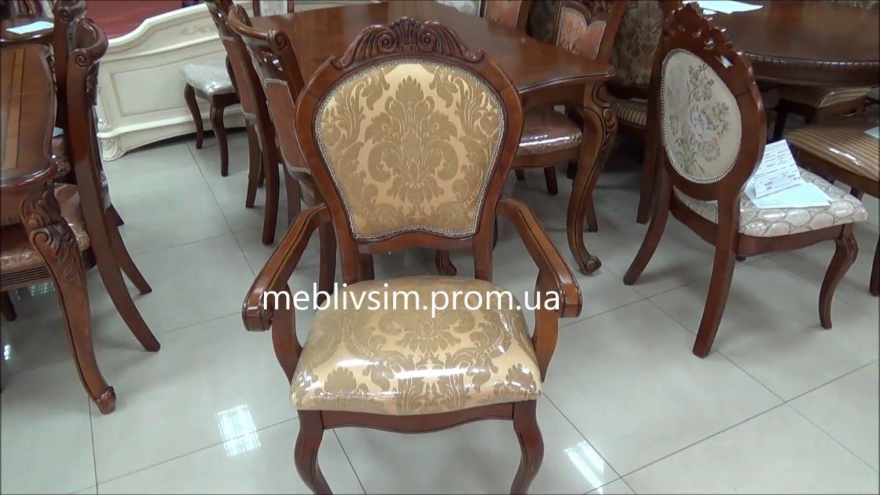 Как сделать деревянный стул. Мебель своими руками #2 - YouTube