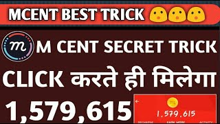 Mcent Browser Unlimited Tricks 95 Lakh Points Tricks In 2 Minute || Free Jio All Recharge Tricks 😃