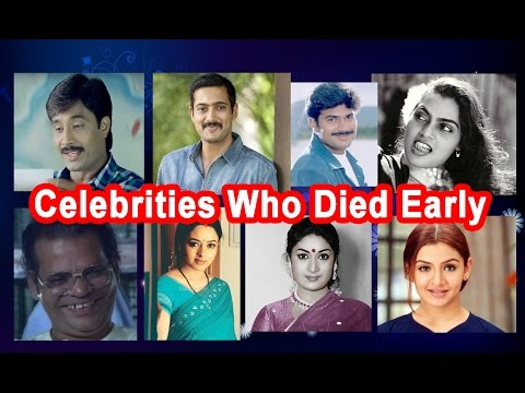 Tollywood celebrities who died young age