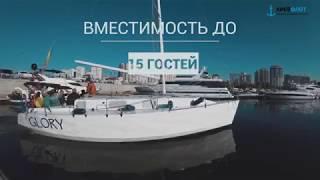 Аренда парусной яхты Глори в Киеве для прогулки по Днепру (обзор яхты)