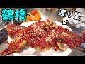 鶴橋で高級韓国料理【金杏奈・キムアンナ】