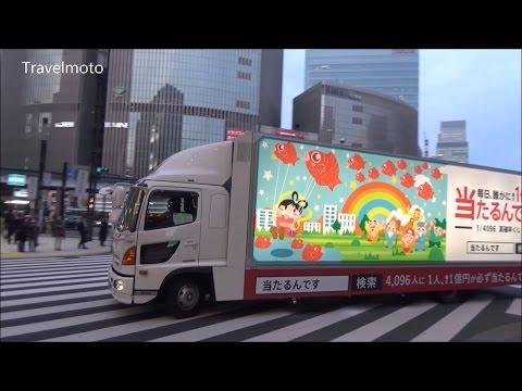 Japanese Trucks in central Tokyo