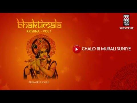 Chalo Ri Murali Suniye - Pandit Bhimsen Joshi