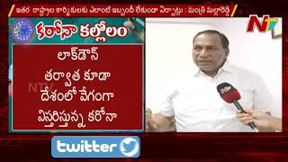ఇతర రాష్ట్రాలవారికి వసతులు కల్పిస్తాం | Minister Malla Reddy Face to Face | NTV