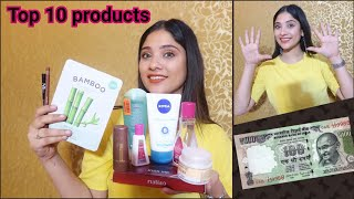 Top 10 products under 100Rs.|| #budgetbeauty || shystyles
