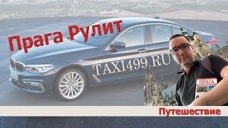 БУДНИ НОВИЧКА НА NAMALSK-RP #2 | Сдача на права и работа в такси