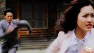 Bridal Mask MV - Kang To/ Mok Dan