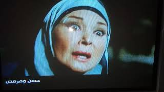 Categorias De Videos عادل إمام حسن ومرقص