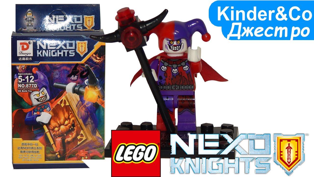 Лего нексо найтс обзоры