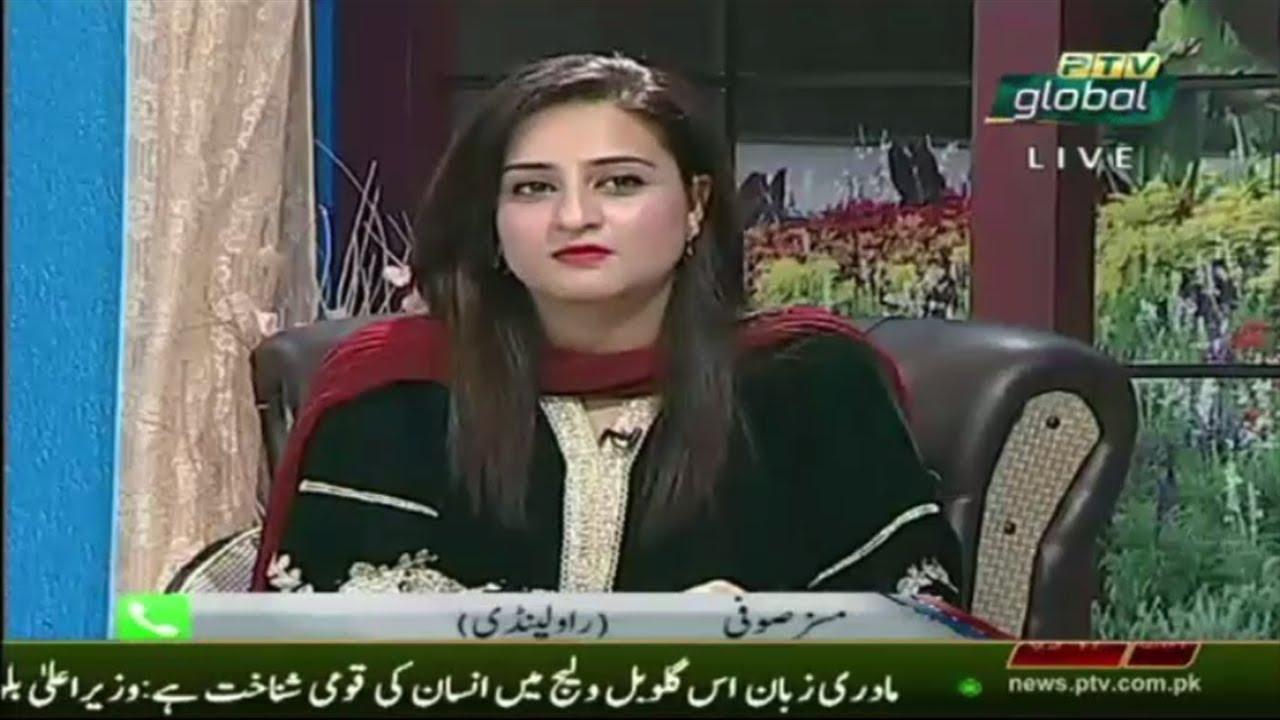 Subh E Nau 21 February 2019 Morning Show Part [ 3 ] On PTV News HD