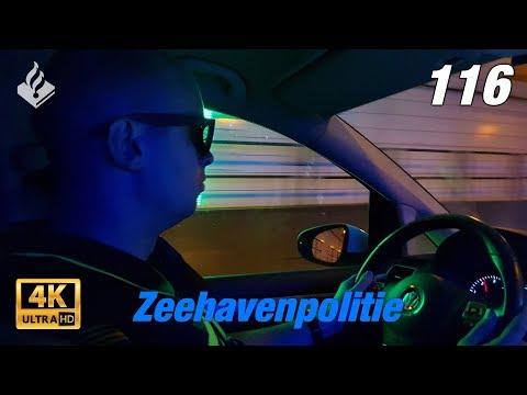 Politievlogger Jan-Willem op bezoek bij de Zeehavenpolitie (Rotterdam)  4k Deel 2