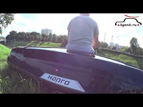 Новинка! Hapro Trivor 560. Стильность и вместительность!