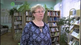 Представители общественности проверили, как работает библиотека на Панкратова, 75