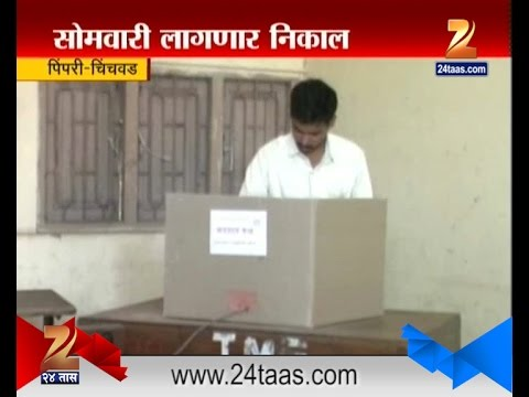 Pimpri Chinchwad Election Result On Monday