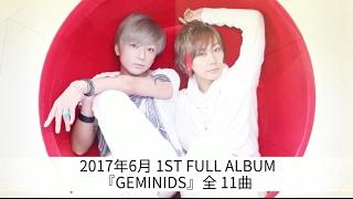 2017年6月 release! GEMINIDS 1st FULL ALBUM 『GEMINIDS』 全11曲 htt...