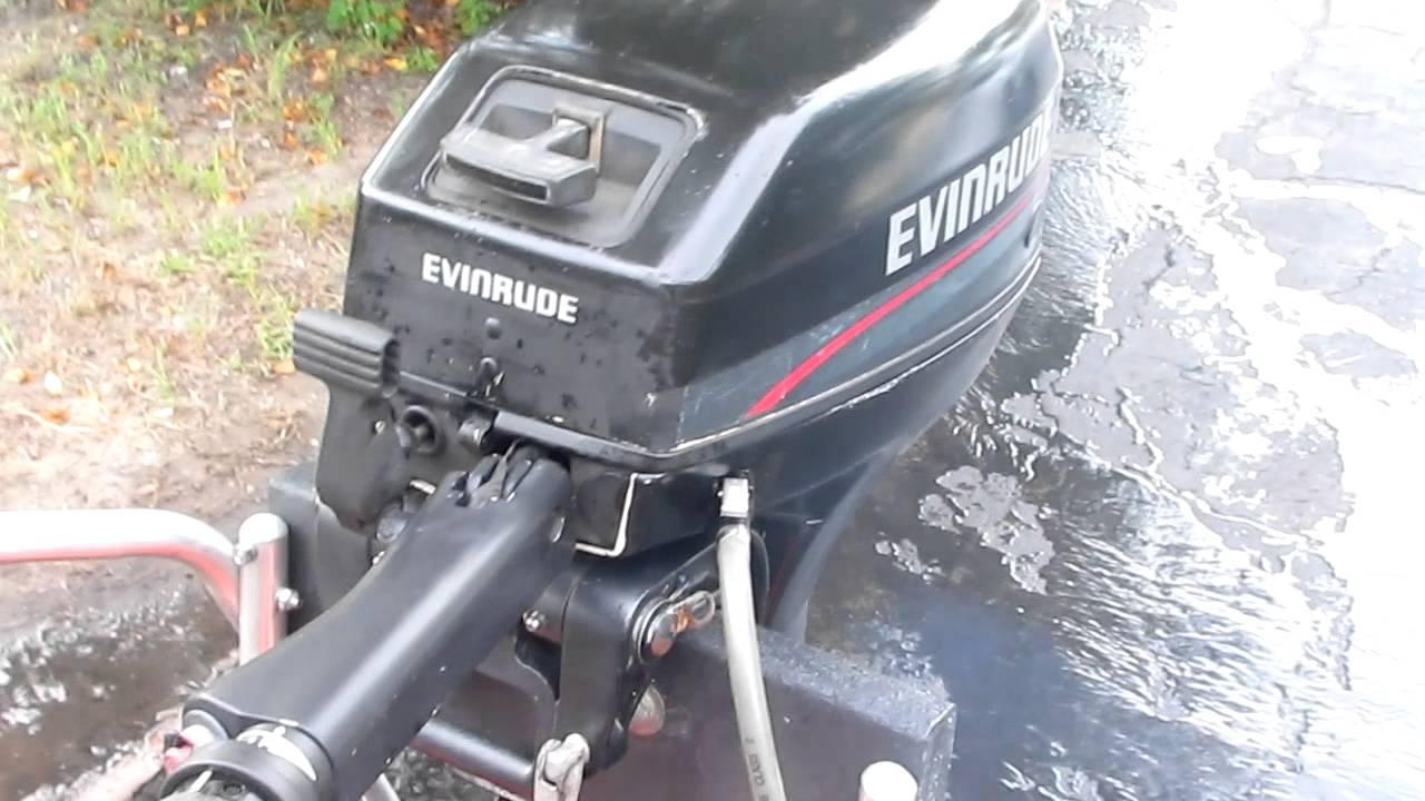 1996 Evinrude Longshaft 2 Stroke Outboard Motor