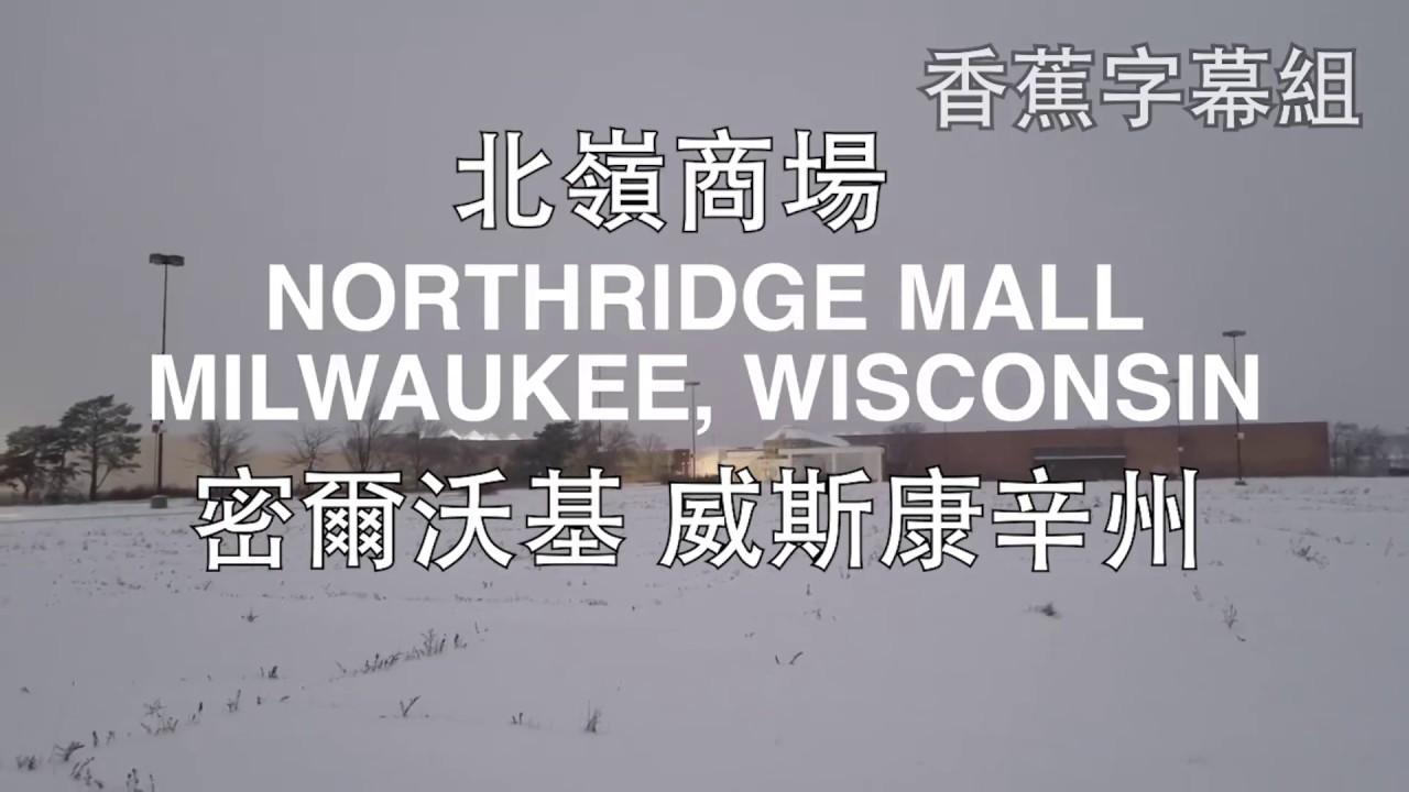 史上最狂聖誕大計 廢置商場變夢幻樂園 - Casey Neistat 中文字幕