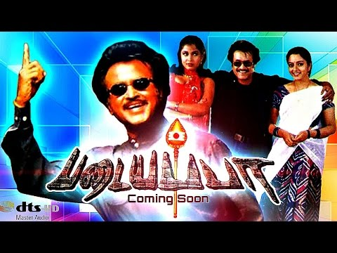 Padayappa Official Trailer 2017 |...