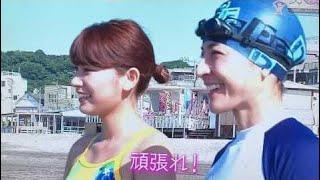 美マッスル 久松郁美 水着 鈴木繭菓 検索動画 28