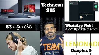 Technews 915 Oneplus 9,LG 65inch Rollable OLED,Pixel 5,Nokia headphones,Samsung Fit2