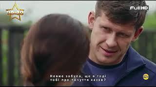 Душевный фильм 2019!!   ЖЕНАТЫЙ СОБЛАЗНИТЕЛЬ @ Русские мелодрамы 2019 новинки HD 1080P