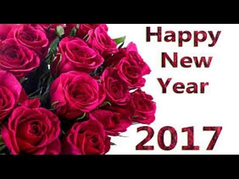 Happy New Year 2017 Greetings/ Whatsapp...