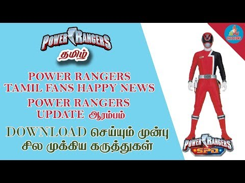 Power Rangers Tamil Version Download 'Happy News For Tamil Fans'