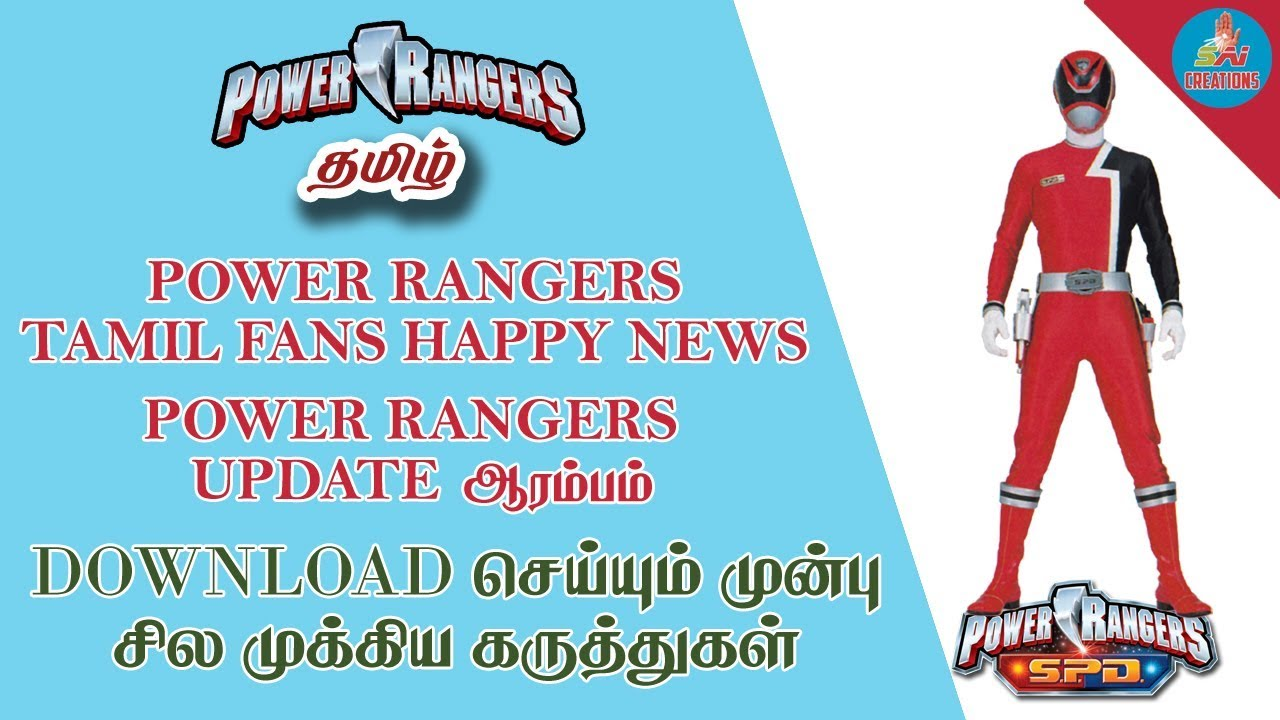 Power rangers spd in tamil download