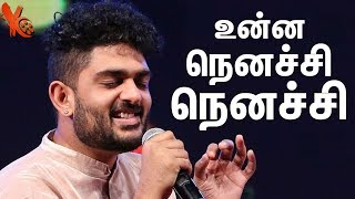 Unna Nenachu Song Meaning In Tamil | Psycho Tamil Movie Songs | Ilayaraja | Sid Sriram | Mysskin