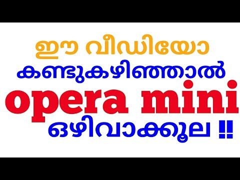 Internet Malayalam | opera mini browser advantages