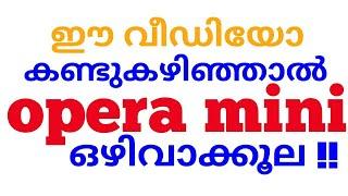 Internet Malayalam | opera mini browser advantages