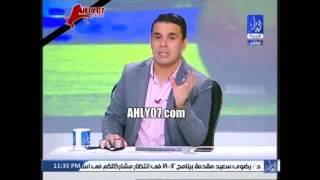 خالد الغندور يفتح النار على الشناوي مساندة وساندناك ومفيش فايدة وجنش بيشيل وراجل