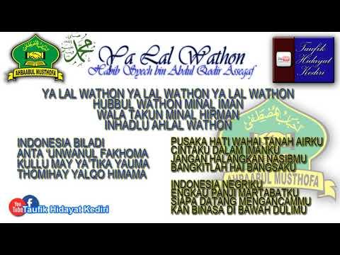 Teks Ya Lal Wathon - Habib Syech bin Abdul Qodir Assegaf [Volume 12 Live] Terbaru