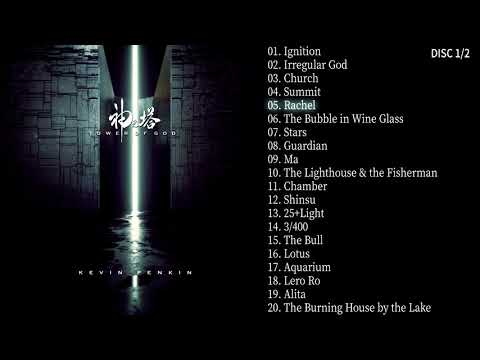 TOWER OF GOD『神之塔』FULL Soundtrack