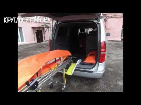 Видеоотзыв - как выбрать службу перевозки лежачего больного