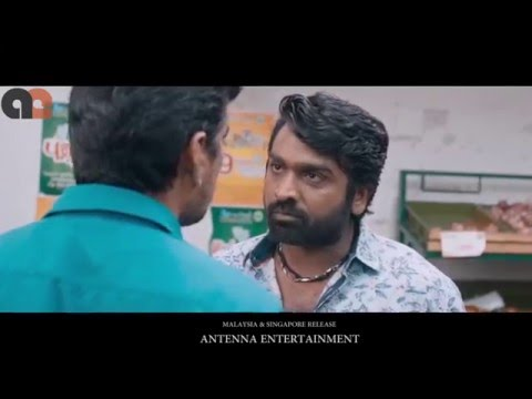 Kadhalum Kadanthu Pogum | Vijay Sethupathi | ANTENNA ENTERTAINMENT MALAYSIA