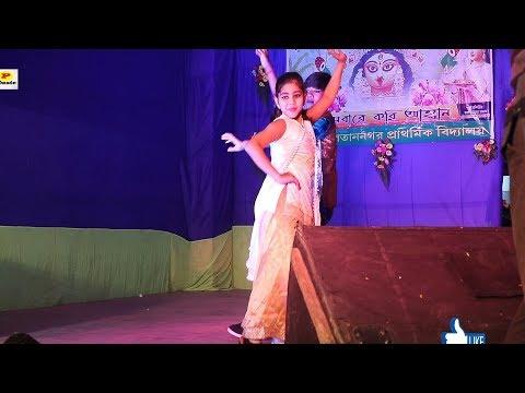 Tujhe Dekha To Ye Jana Sanam | Old Bollywood Song |