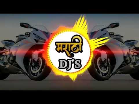 Tila Firavin Mazya Gadivar, Marathi Dj Song , Dj Marathi Song