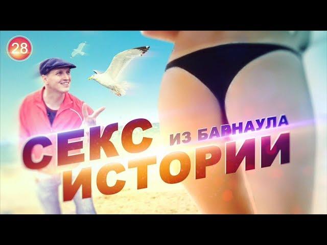 Видео секс со смехом