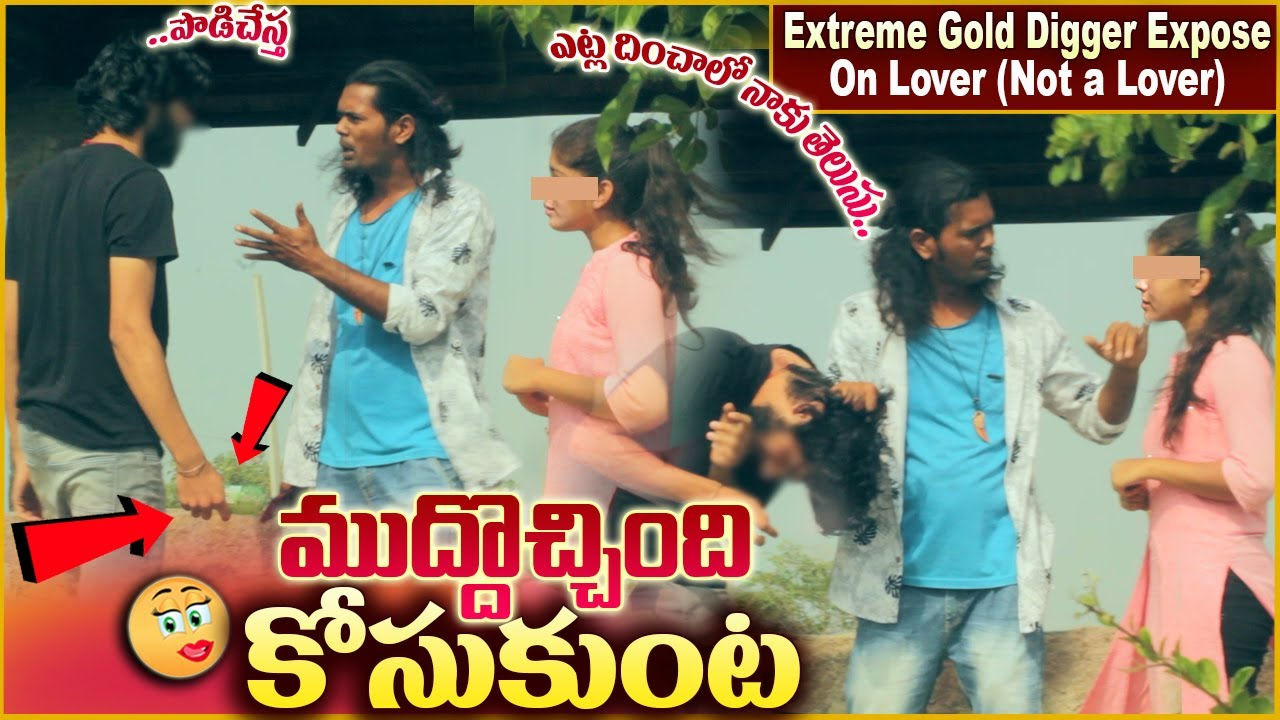 Extreme Expose Task On Lover   Gold Digger Pranks in Telugu   #tag Entertainments