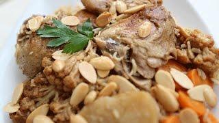 مقلوبة الدجاج بالزهرة والبطاطس لسفرة تقليدية مميزة