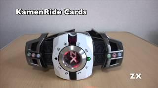 仮面ライダーディケイド コンセレ ディケイドライバー 昭和ライダー変身音声集 Kamen Rider decade