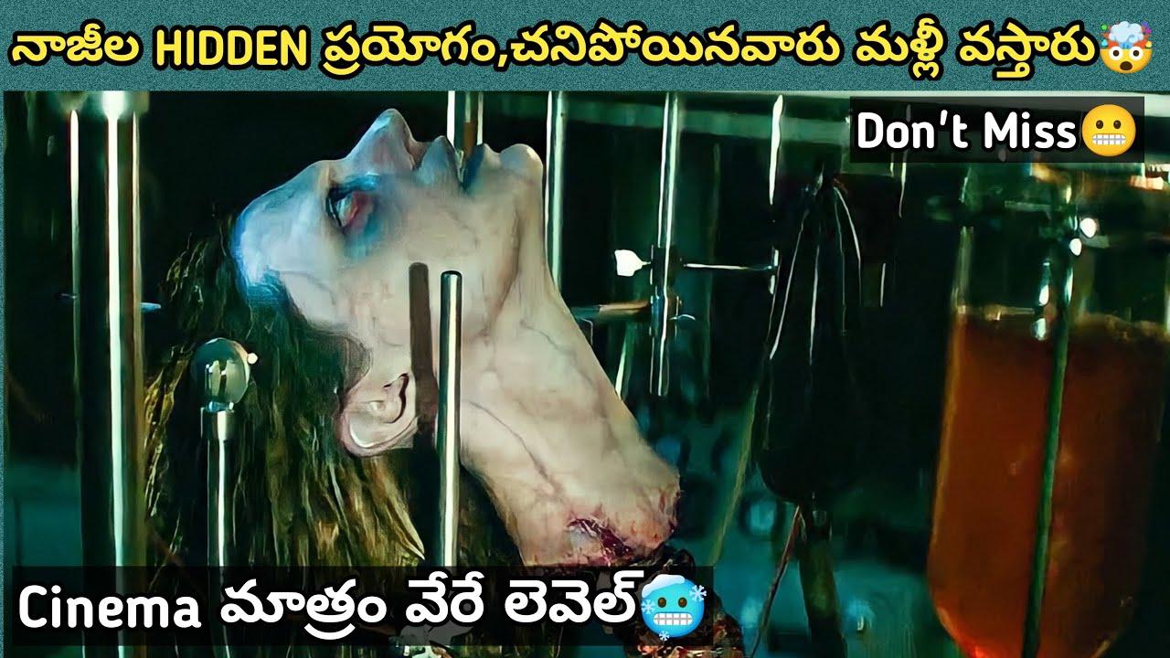 War Experiment (2018) ప్రతీ నిమిషం కిక్ ఇచ్చే థ్రిల్లింగ్ సినిమా Explained in Telugu    Movie Guru