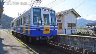えちぜん鉄道、比島駅