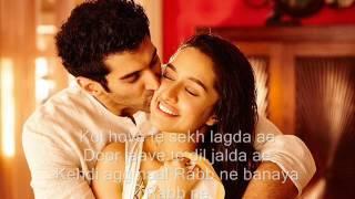 Enna Sona Full Song With Lyrics– OK Jaanu