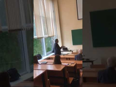 Gubkin University Lesson